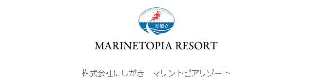 MRINETOPIA RESORT