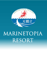 MARINEROPIA RESORT