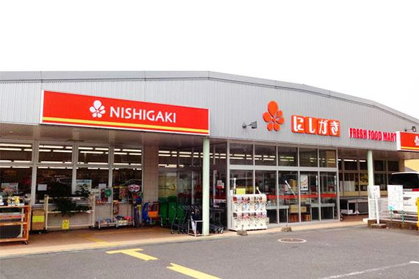 近隣に大型のスーパーあり